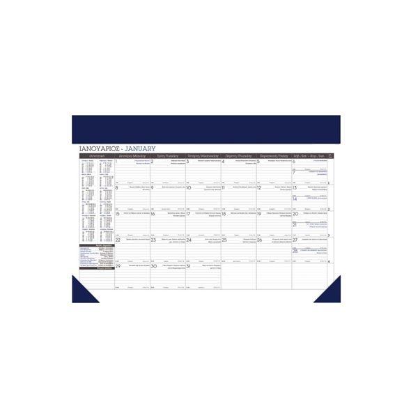 Εικόνα από Πλανόγραμμα μηνιαίο επιτραπέζιο (35Χ49,5)_μπλε