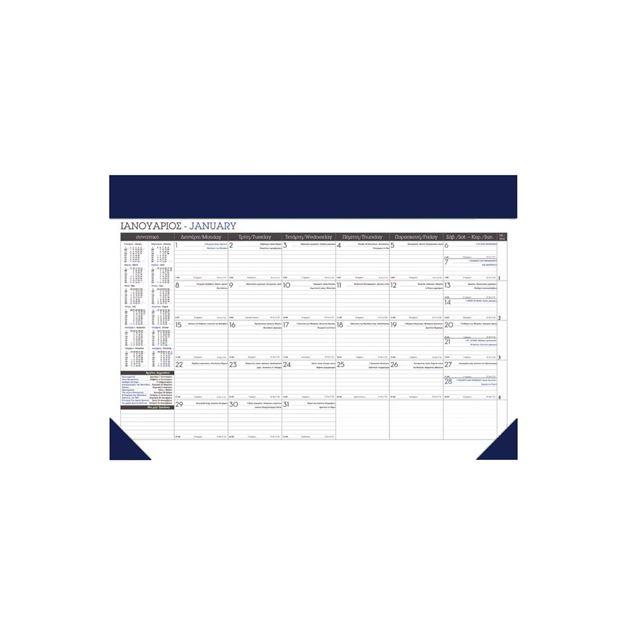 Εικόνα της Πλανόγραμμα μηνιαίο επιτραπέζιο (35Χ49,5)_μπλε