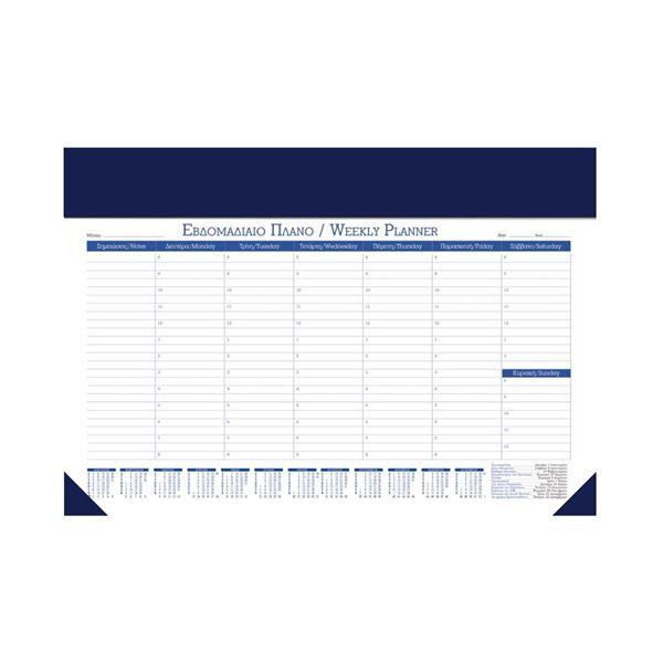Εικόνα από Πλανόγραμμα εβδομαδιαίο επιτραπέζιο (28Χ42)_μπλε