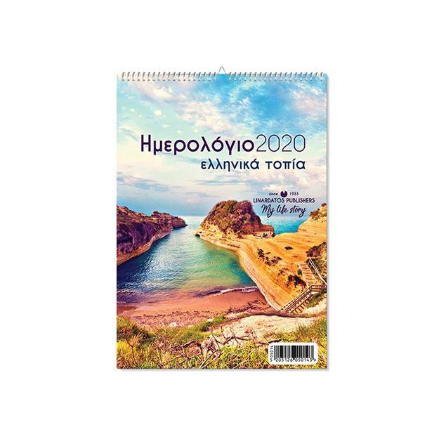 Εικόνα της Ελληνικά τοπία_a