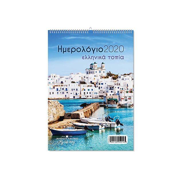 Εικόνα της Ελληνικά τοπία_b