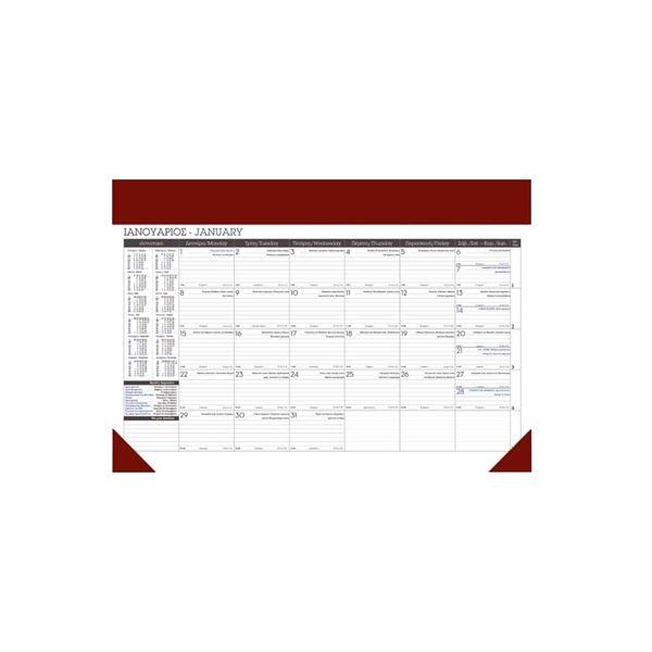 Εικόνα από Πλανόγραμμα μηνιαίο επιτραπέζιο (35Χ49,5)_μπορντό