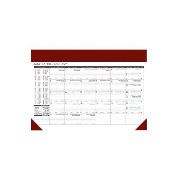 Εικόνα της Πλανόγραμμα μηνιαίο επιτραπέζιο (35Χ49,5)_μπορντό